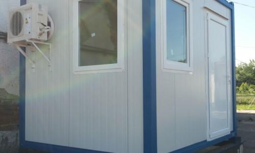 containere santier tip sanitar Petrom